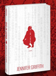 big in japan launch poster