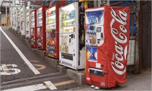 6  vending machine 20japan_xlarge1